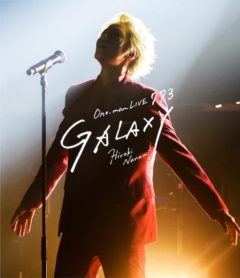 """「七海ひろき『One-man LIVE773""""GALAXY""""』」ビジュアル(c)KINGRECORD"""