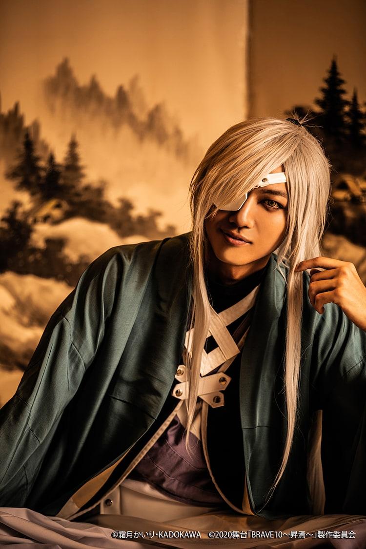 小坂涼太郎扮する伊達政宗。