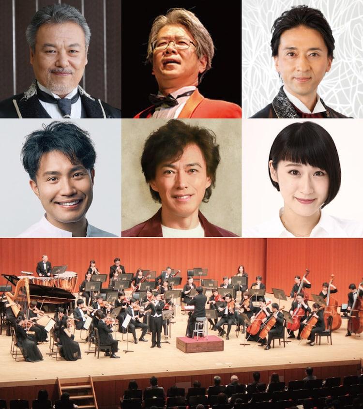 上段左から林アキラ、指揮者の藤野浩一、岡幸二郎。中段左から中井智彦、石井一孝、松原凜子。
