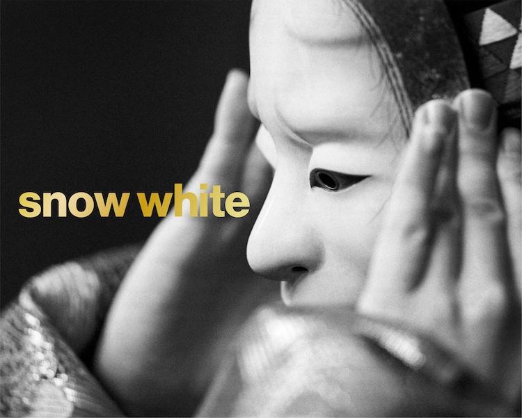 「新作能『白雪姫』」ビジュアル