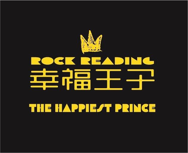 ROCK READING「幸福王子」ロゴ