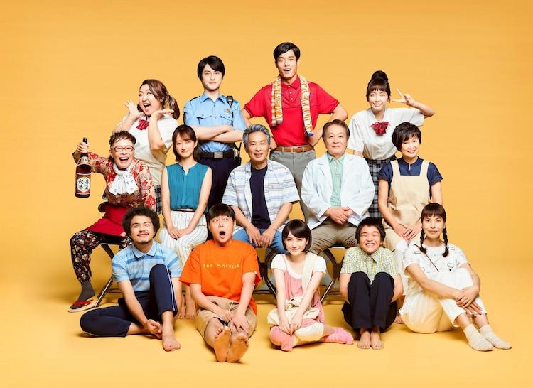 タクフェス 第8弾「くちづけ」出演者