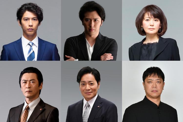 上段左から賀来賢人、尾上松也、南野陽子。下段左から佃典彦、山崎銀之丞、土田英生。(c)TBS