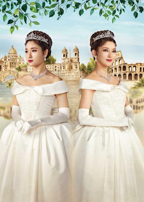 ミュージカル「ローマの休日」より、左から土屋太鳳扮するアン王女、朝夏まなと扮するアン王女のビジュアル。