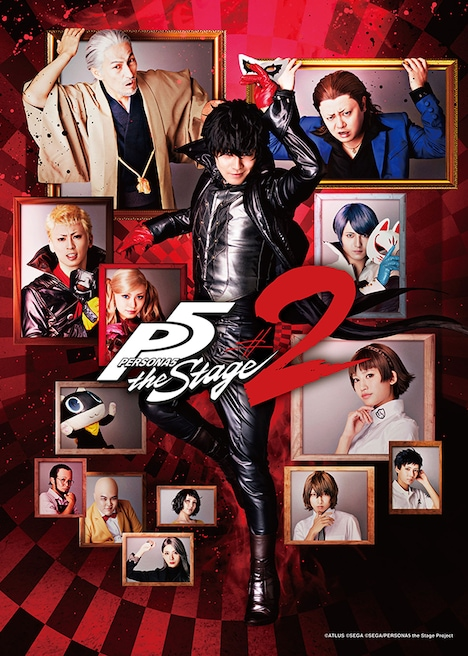 「PERSONA5 the Stage #2」メインビジュアル