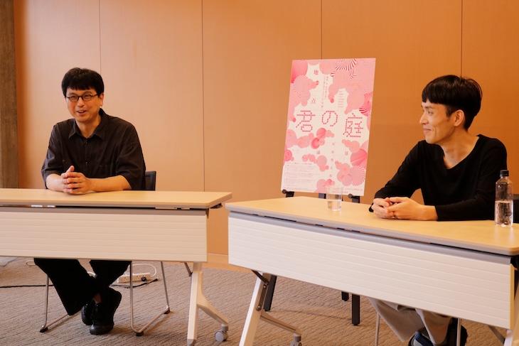 地点「君の庭」の取材会より。左から三浦基、松原俊太郎。