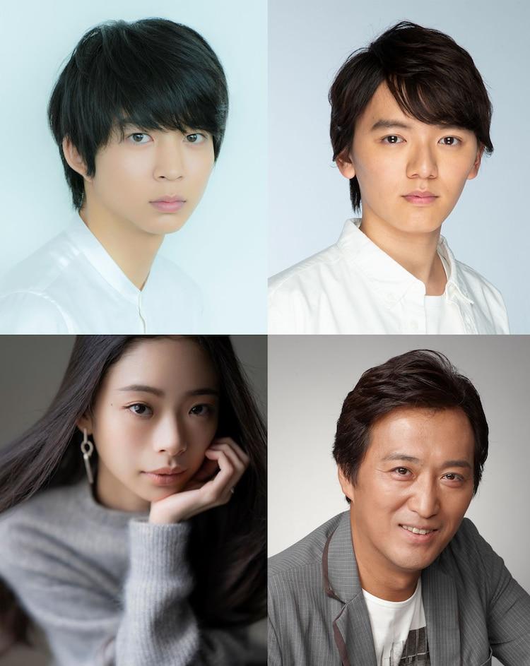 KAAT神奈川芸術劇場プロデュース「オレステスとピュラデス」出演者より、上段左から鈴木仁、濱田龍臣、下段左から趣里、大鶴義丹。