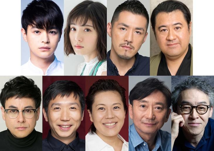 シス・カンパニー公演「23階の笑い」出演者