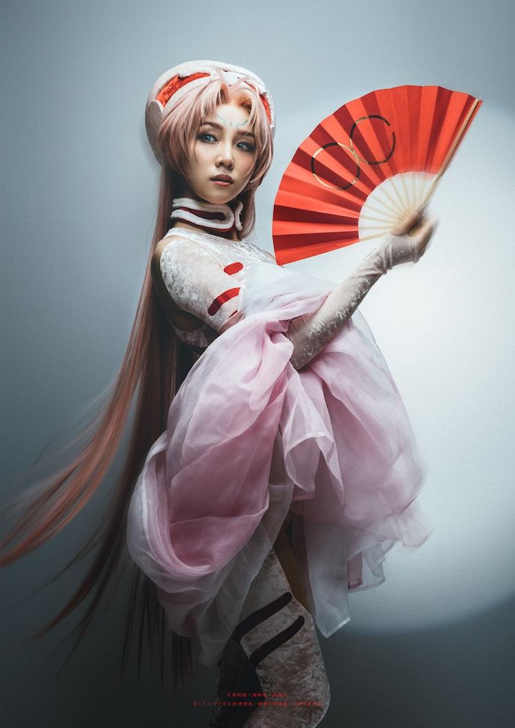 石田安奈扮する妲己。