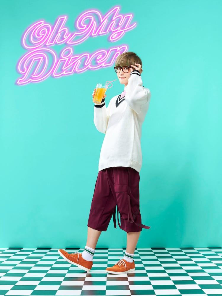 「Oh My Diner」より、増子敦貴のビジュアル。