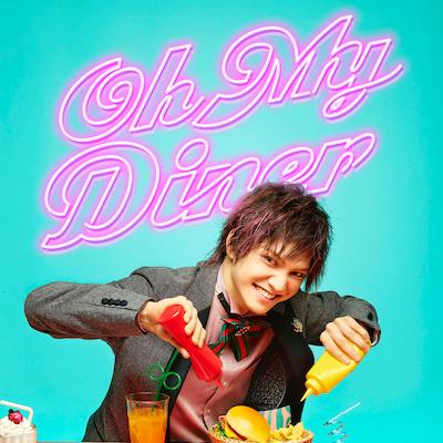 三浦香によるコメディ「Oh My Diner」に三浦宏規・増子敦貴・おばたのお兄さん