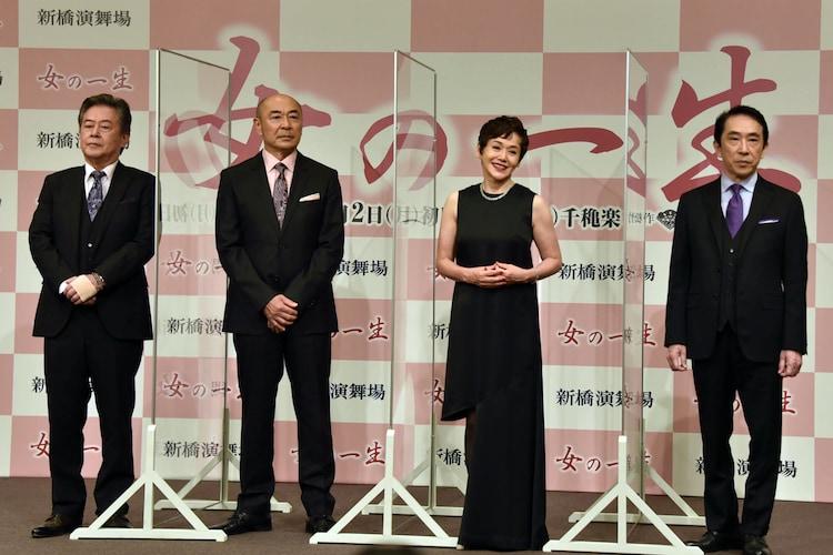 「女の一生」製作発表記者会見より。左から風間杜夫、高橋克実、大竹しのぶ、段田安則。