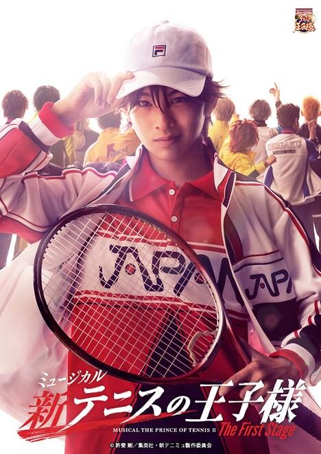 「ミュージカル『新テニスの王子様』The First Stage」キービジュアル