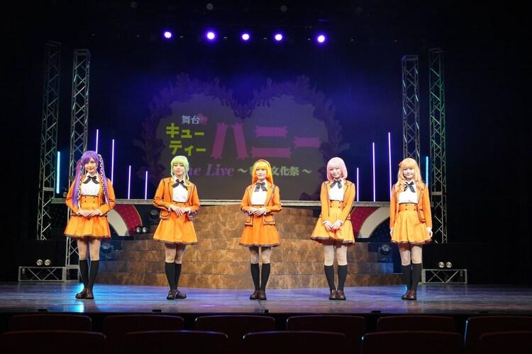 舞台「キューティーハニー The Live〜秋の文化祭~」の出演者。