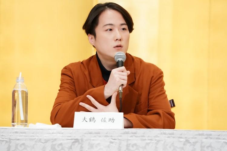 大鶴佐助(撮影:田中亜紀)
