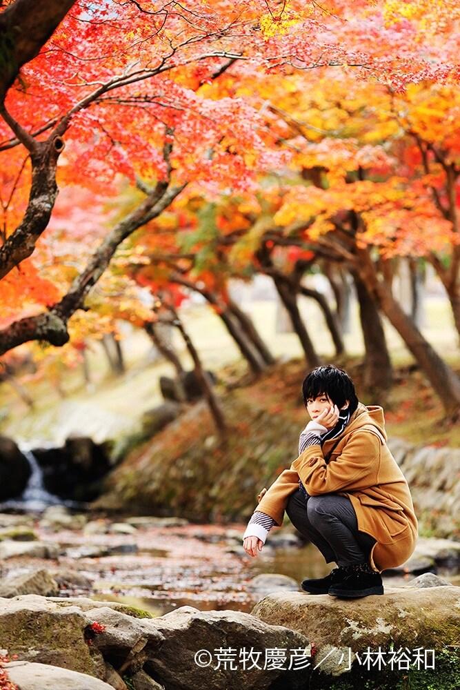 「荒牧慶彦写真集『Seasons 〜春夏秋冬〜』中面サンプルカット 秋」より。