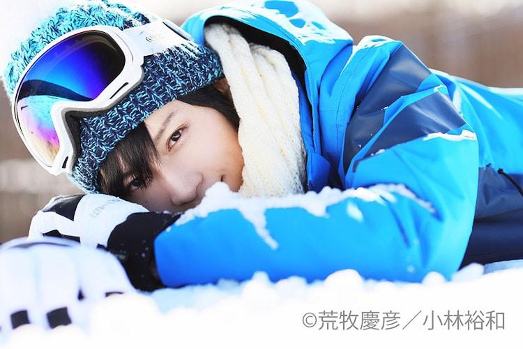 「荒牧慶彦写真集『Seasons 〜春夏秋冬〜』中面サンプルカット 冬」より。