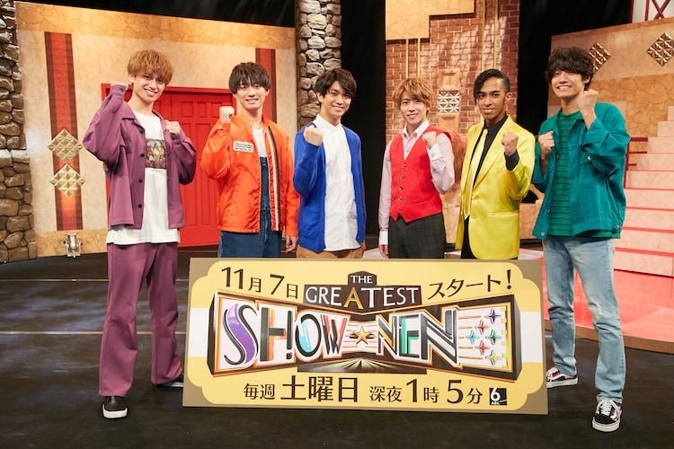Aぇ! group (c)ABCテレビ