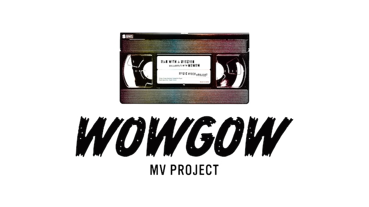 「WOWGOW MV PROJECT」ロゴ