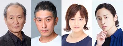 ティーファクトリー「川村毅 新作短編戯曲リーディング公演『2020年3月』『2020年4月』『2020年5月』」出演者