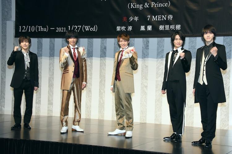 「DREAM BOYS」製作会見より。左から中村嶺亜、神宮寺勇太、岸優太、那須雄登、岩崎大昇。