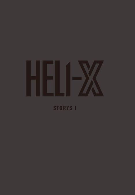特別編集 小説集「HELI-X STORYS1 sketch×悪夢を生きる者たちよ」表紙