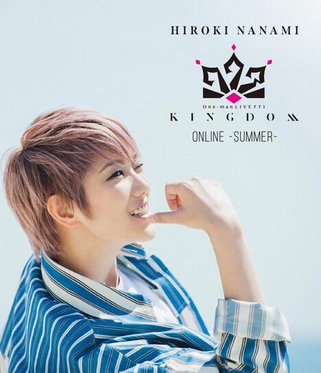 """「One-man LIVE773""""KINGDOM""""ONLINE-SUMMER-」ビジュアル"""
