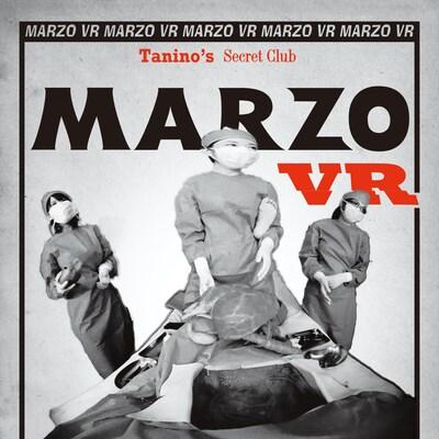 タニノクロウ秘密倶楽部「MARZO VR」大阪のホテルで上演