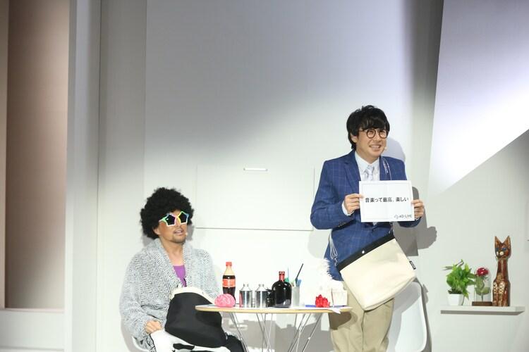 「AD-LIVE ZERO」吉野裕行・鈴村健一ペアの昼公演より。