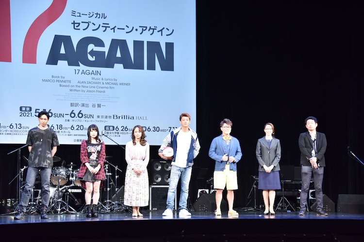 左から有澤樟太郎、桜井日奈子、ソニン、竹内涼真、エハラマサヒロ、水夏希、谷賢一。