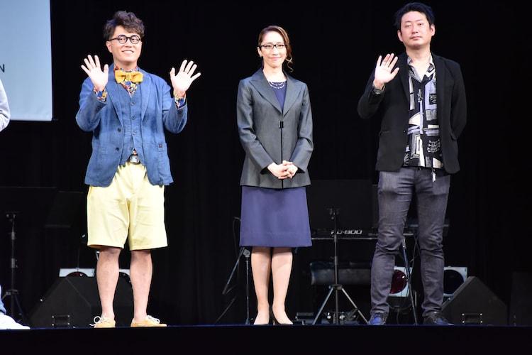 左からエハラマサヒロ、水夏希、谷賢一。