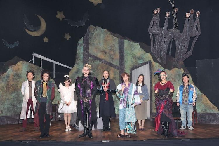 LEGENDSTAGE feat. HOTCHKISS「Nightmare Hospital~七つの罪に花束を~」のキャスト。(撮影:立川賢一)