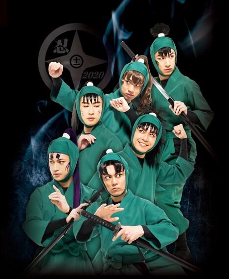 「ミュージカル『忍たま乱太郎』第11弾 忍たま 恐怖のきもだめし」忍術学園 6年生のビジュアル。