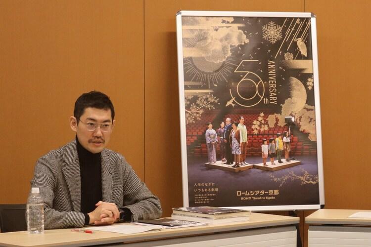 ロームシアター京都 開館5周年記念事業 取材会より、橋本裕介。