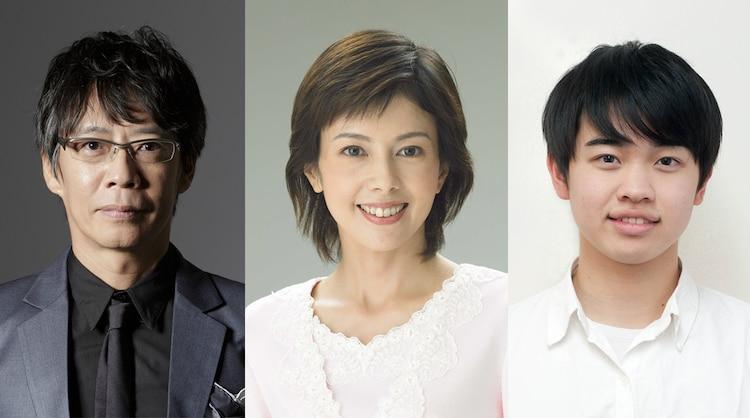左から生瀬勝久、沢口靖子、小柴陸。