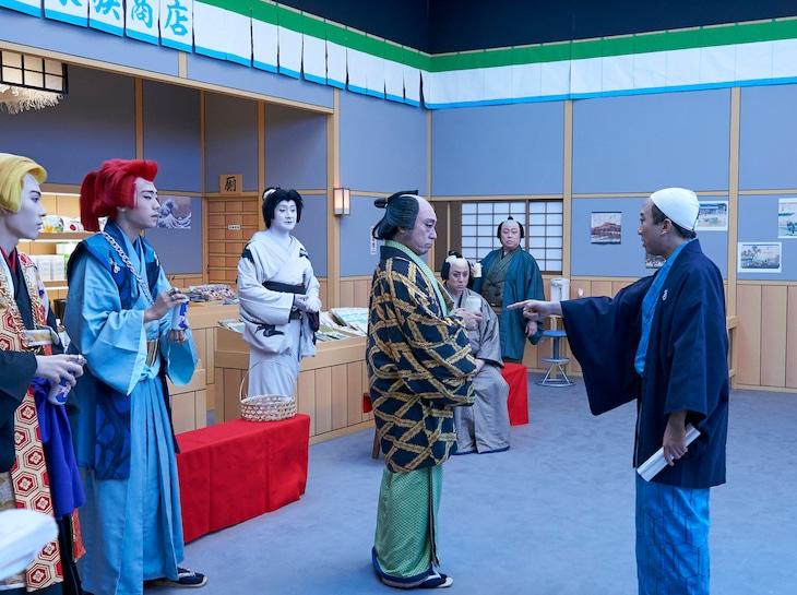 図夢歌舞伎「弥次喜多」収録より。(c)松竹