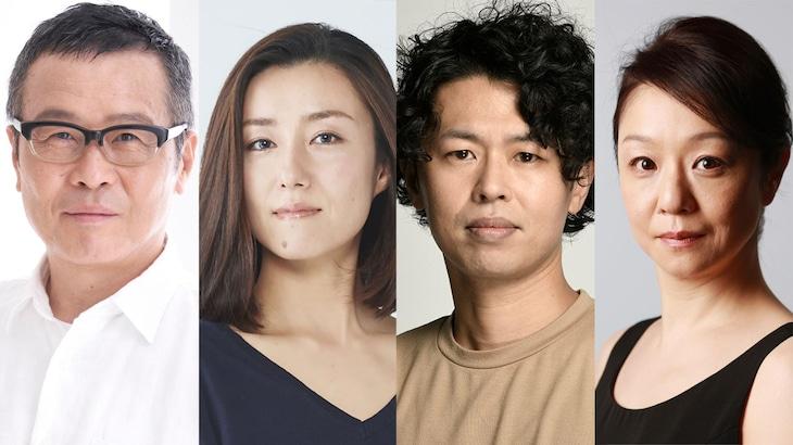 左から伊藤正之、東風万智子、箱田暁史、山下容莉枝。
