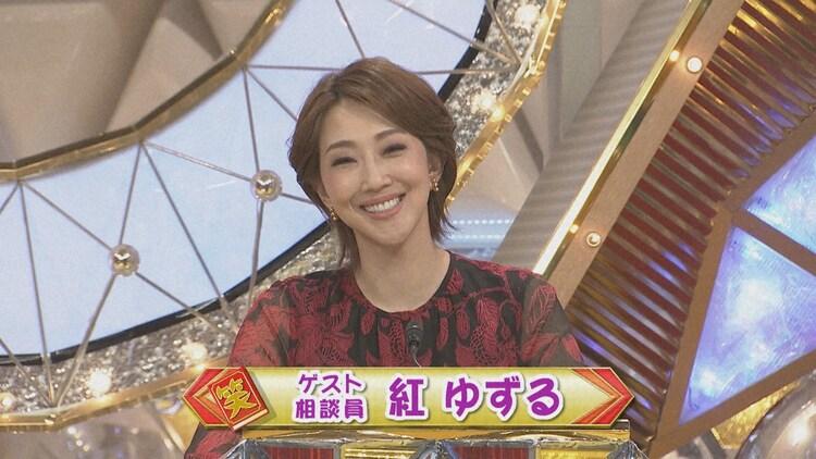 紅ゆずる(写真提供:NHK)