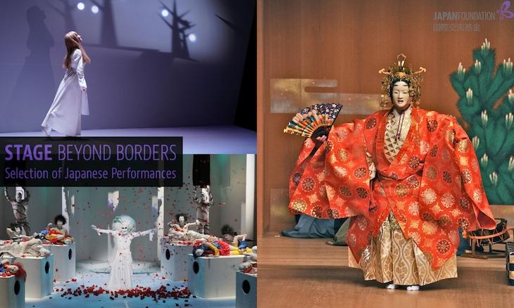 「STAGE BEYOND BORDERS」ビジュアル(c)猪熊康夫 (c)川島浩之 (c)田村克也