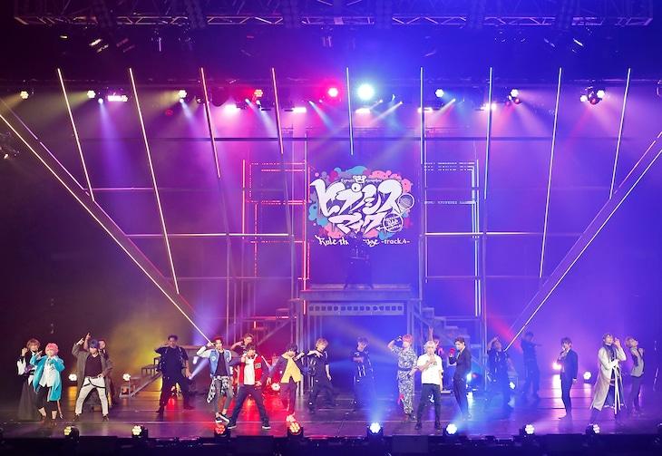 「『ヒプノシスマイク-Division Rap Battle-』Rule the Stage -track.4-」より。