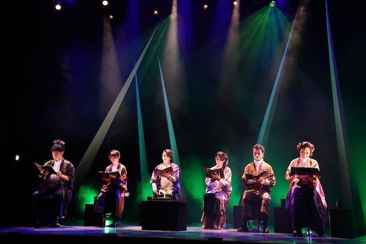 少年社中リーディング公演「贋作・好色一代男」より。(撮影:金丸圭)