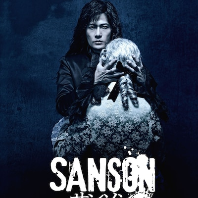 稲垣吾郎の主演舞台「サンソン」追加公演決定、KAAT神奈川芸術劇場で