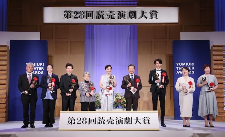 第28回読売演劇大賞 贈賞式の様子。(写真提供:読売新聞社)