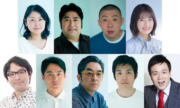 「3年B組皆川先生~2.5時幻目~」出演者