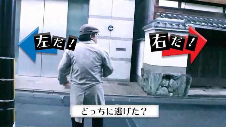 「名探偵スワー2」より。