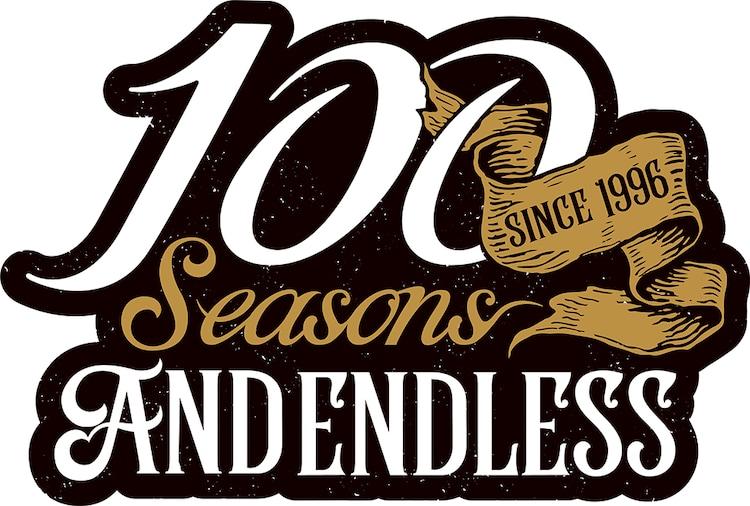 「100 seasons AND ENDLESS」ロゴ