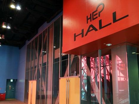 大阪・HEP HALLの外観。