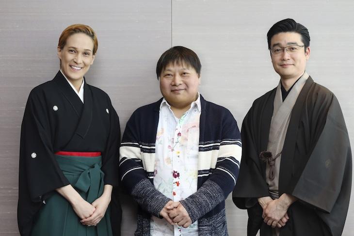 左から桐生麻耶、荻田浩一、尾上菊之丞。