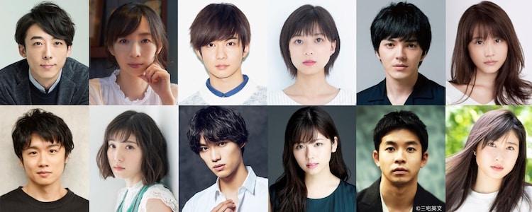 「坂元裕二 朗読劇2021『忘れえぬ 忘れえぬ』、『初恋』と『不倫』」出演者