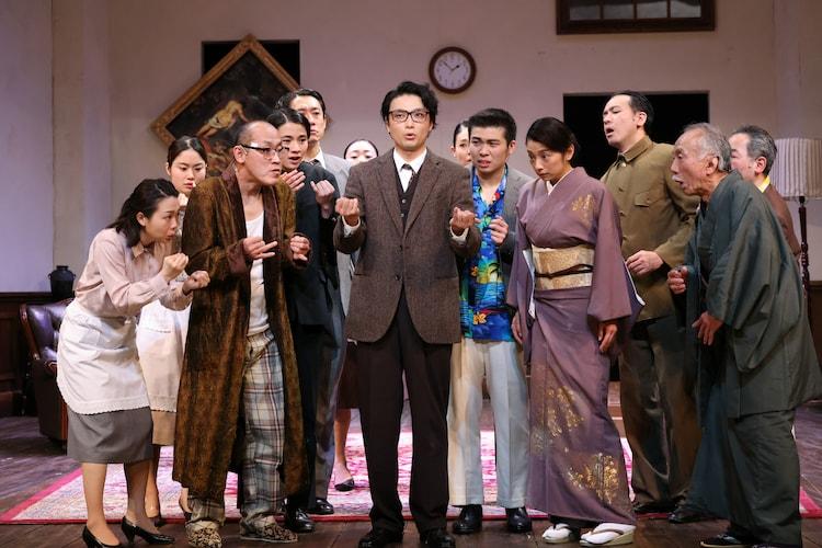 こまつ座 第135回公演「日本人のへそ」より。